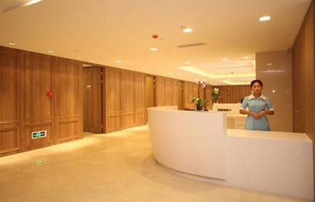 福州第八医院整形美容科