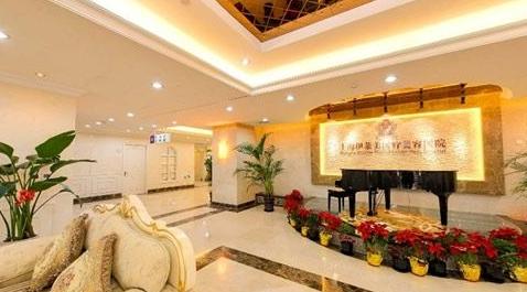 上海伊莱美美容整形医院