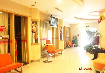福州哲诺沃(国际)整形美容医院