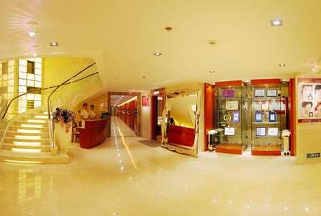 上海瑞芙臣整形美容医院