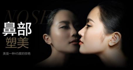 详解 鼻尖成形术的手术过程
