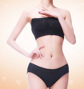 腹部做吸脂减肥 接触你的烦恼