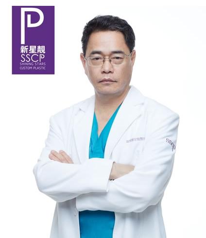 刘风卓 北京新星靓整形医院