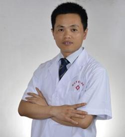 陈雄 福州市第八医院整形美容科