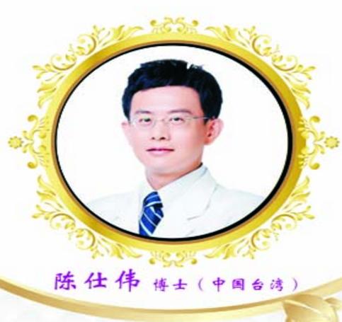 陈仕伟 郑州蕴美医疗整形医院