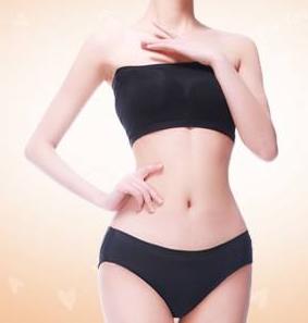 腰腹减肥吸脂的后遗症 给你小蛮腰