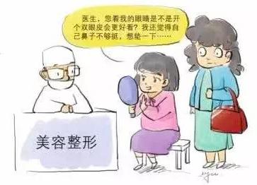 南京美利林整形医院专家:暑期学生扎堆整形美容医院 切忌盲目跟风