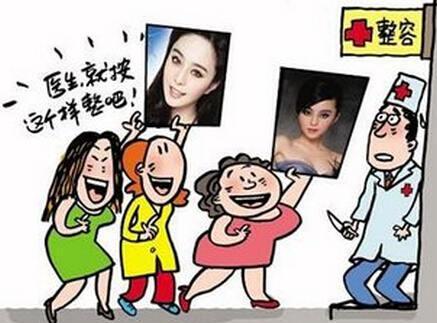 重庆爱思特整形医院暑假里整形医院的顾客 40%都是高三毕业生