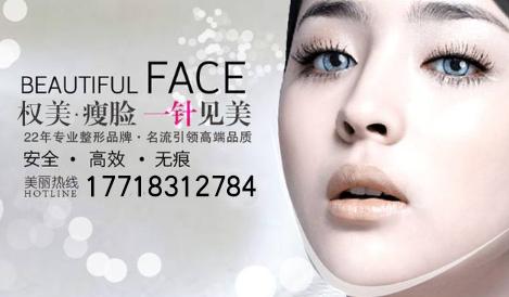 打botox瘦脸针要注意哪些问题