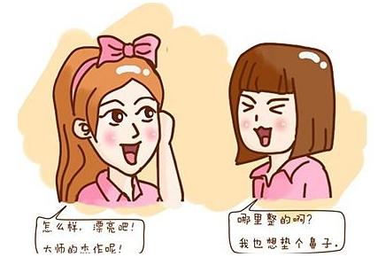 """广州廉江整形破解""""危整形""""之法是培养更多的美容医生"""