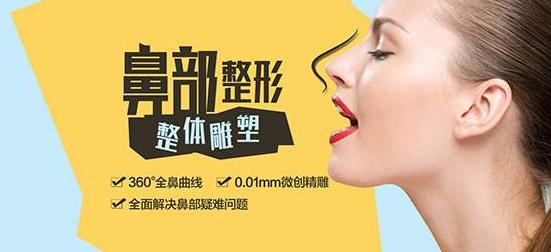 杭州市三医院做鼻翼缩小的价格