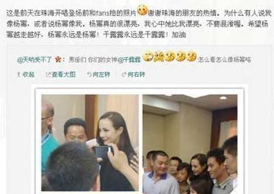 南通康颜美容中国第一裸模干露露 越整形像杨幂了