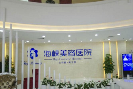 庆国庆·迎中秋 海峡8天速美惠