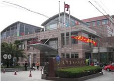 上海第七人民医院烧伤整形科