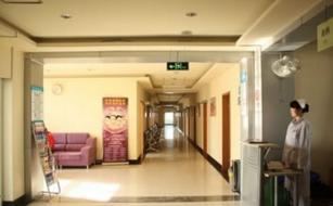北京京通医院医学整形美容医院