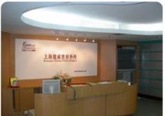 上海新健威医疗美容医院