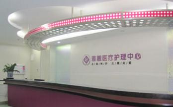 北京雅靓整形美容整形医院