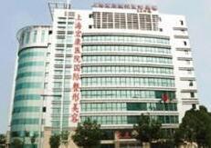 上海宏康医院整形美容