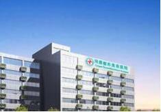 上海同德整形美容医院