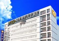 上海文峰医疗美容医院