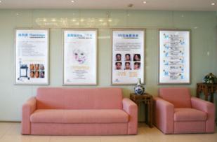 北京杜大夫医疗美容整形医院