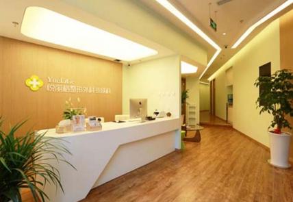 北京悦丽格整形美容医院