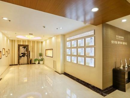 北京叶子医疗美容整形医院