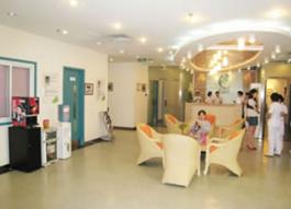 北京伊美尔幸福美容整形医院