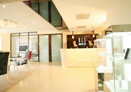 北京瑞丽舍医疗整形美容医院
