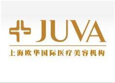 上海欧华国际医疗美容医院