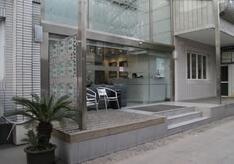 上海保加医疗美容医院