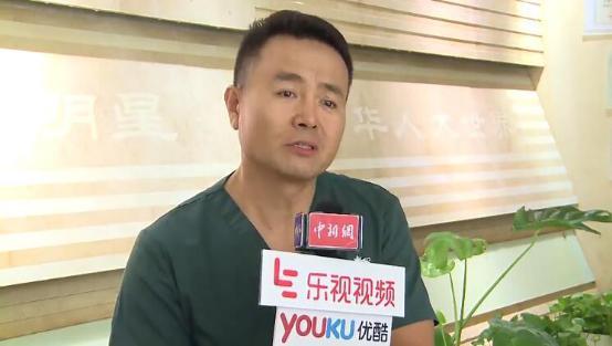 采访田永成整形美容协会员 泄漏哪个明星不整容