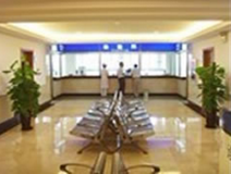 北京A+国际美容整形医院