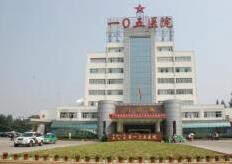 解放軍第一〇五醫院整形科