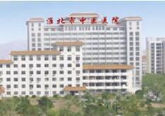 淮北中医院一马路整形美容医院