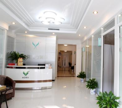 北京雅韵整形美容医院