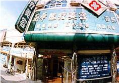 芜湖兰华激光祛雀斑的价格