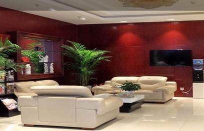 北京臻瑞汇整形美容医院
