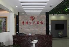 福州秀清医疗美容医院