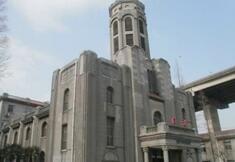 上海医疗整形美容医院