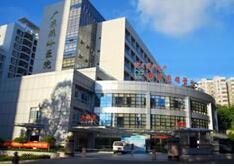 广州南方燕岭医院整形美容中心