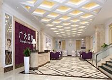 广州广大微创整形美容医院
