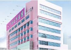 广州女子医院妇科整形