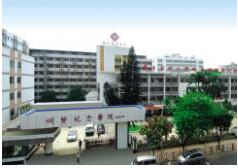 南方医科大学附属何贤纪念医院烧伤整形科