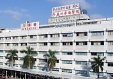 广州暨南大学附属第一医院整形美容科