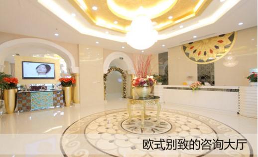 重庆当代整形美容医院