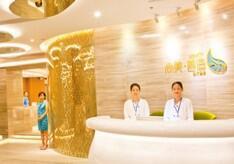 广州尚美善造医疗美容医院