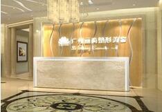 广州丽尚整形美容医院