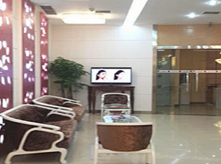 重庆艺高医疗美容整形医院