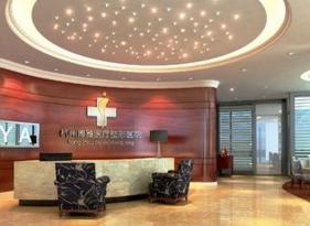 杭州博雅整形医院